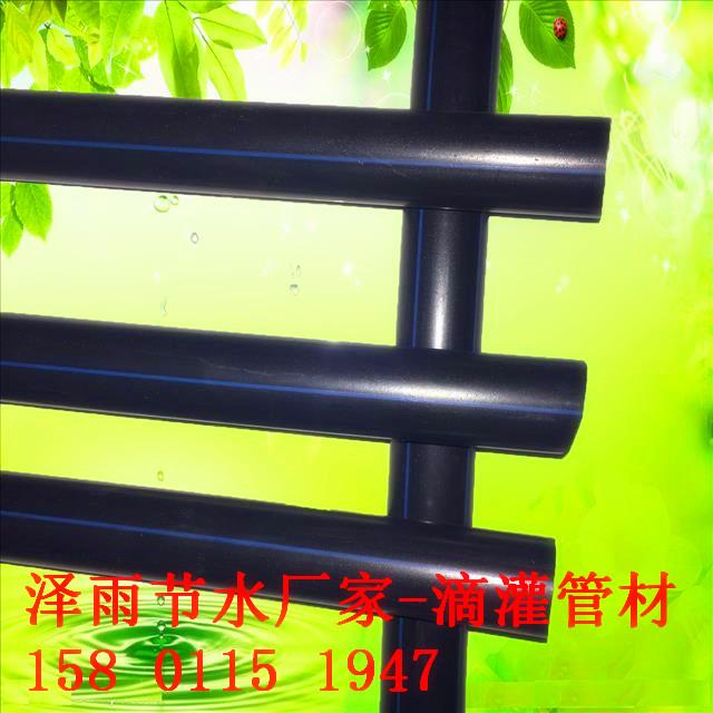 广东滴灌厂家-果树滴灌管