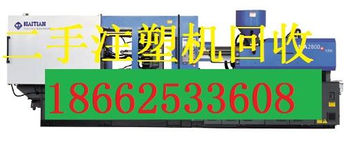 常州市二手数控铣床回收【旧二手数控铣床回收】欢迎您√18662533608