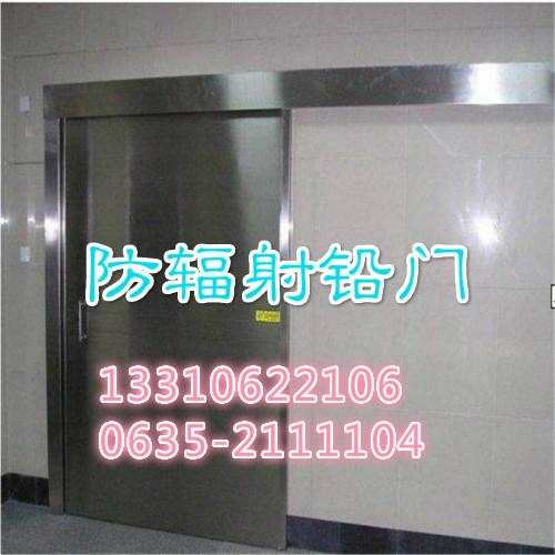 安徽省池州市射线防护铅板板铅板生产厂家