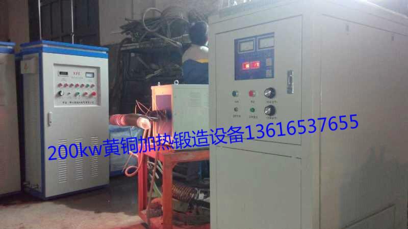 桐庐县螺栓螺母透热锻造设备新一代产品