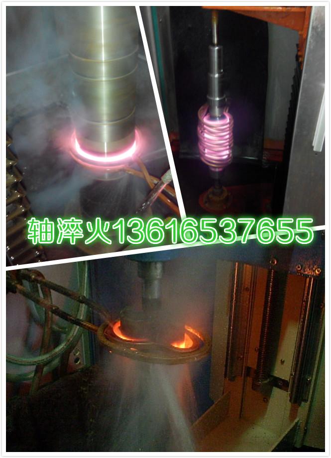 滨江浙江凸轮轴淬火设备%品牌服务
