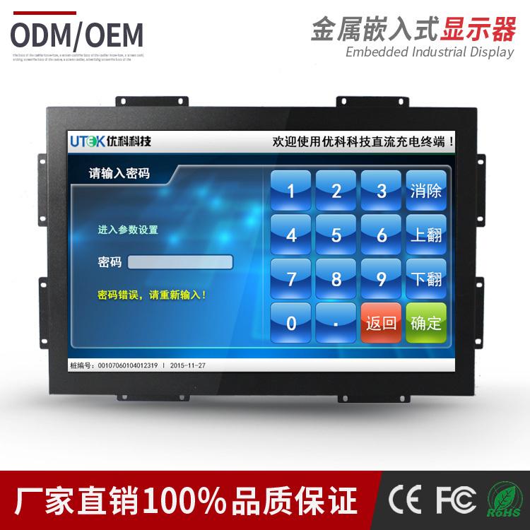 21.5寸宽屏嵌入式工业显示器 金属材质 中冠智能