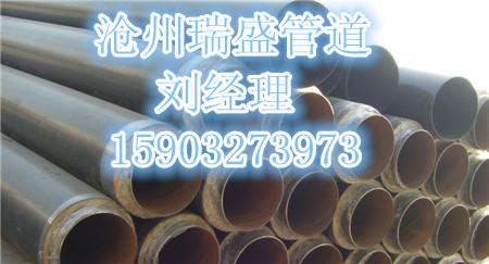 瑞盛聚氨酯保温钢管现货