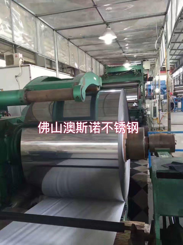 广东精密不锈钢带厂家,弹性不锈钢301