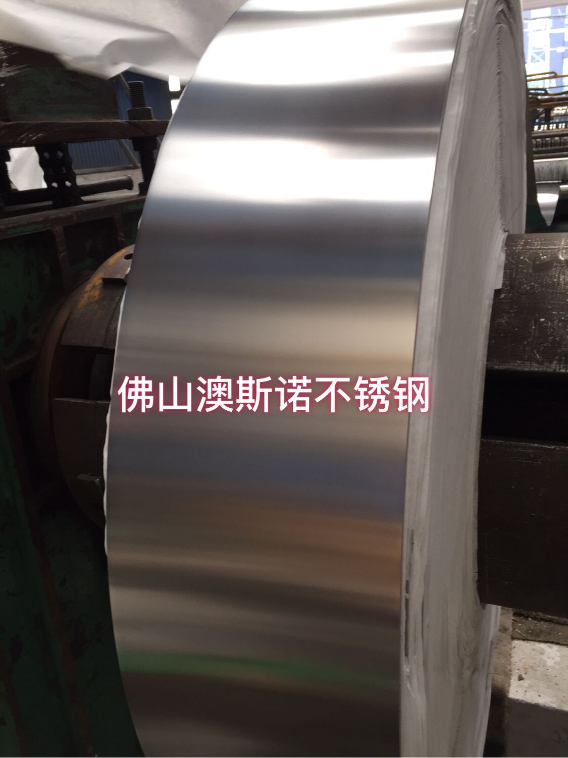 301.201.304精密不锈钢压延厂