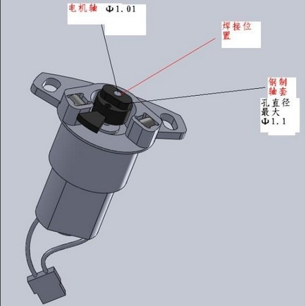相机马达激光焊接/北京激光焊接加工专家