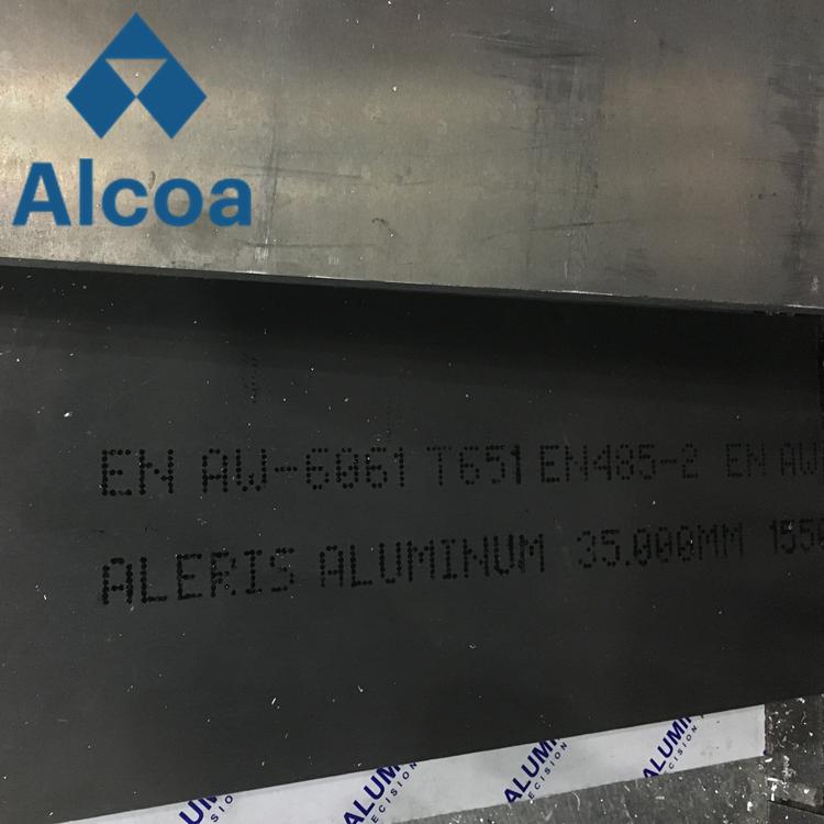 进口航空铝板 EN AW7075-T6511铝板 0.5mm2024-T3铝板