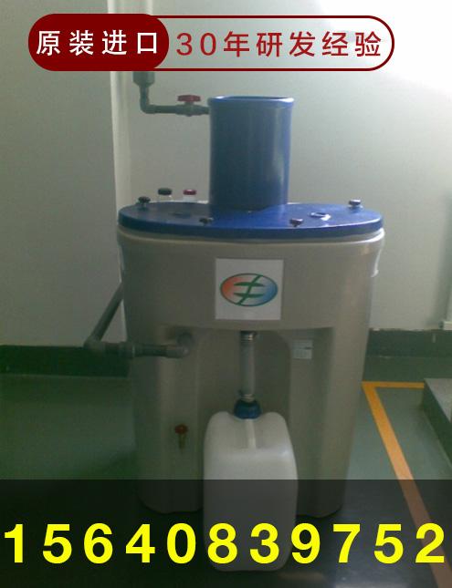石家庄油水分离器设备