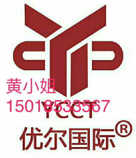 IP66防水防尘测试、IPX6防水防尘测试