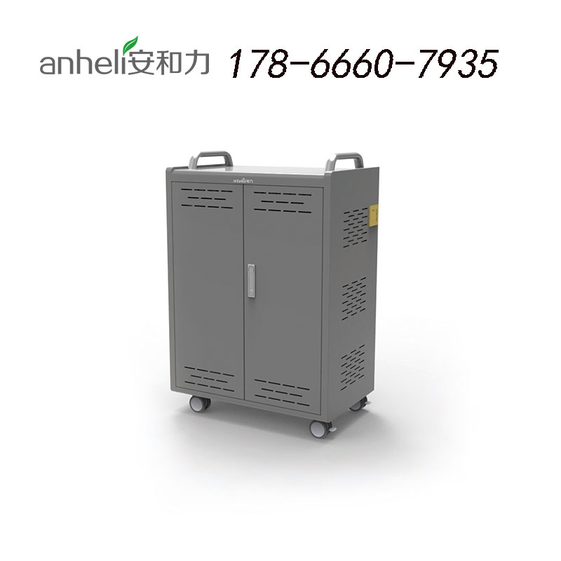 延边州智慧校园平板电脑移动充电柜的用途