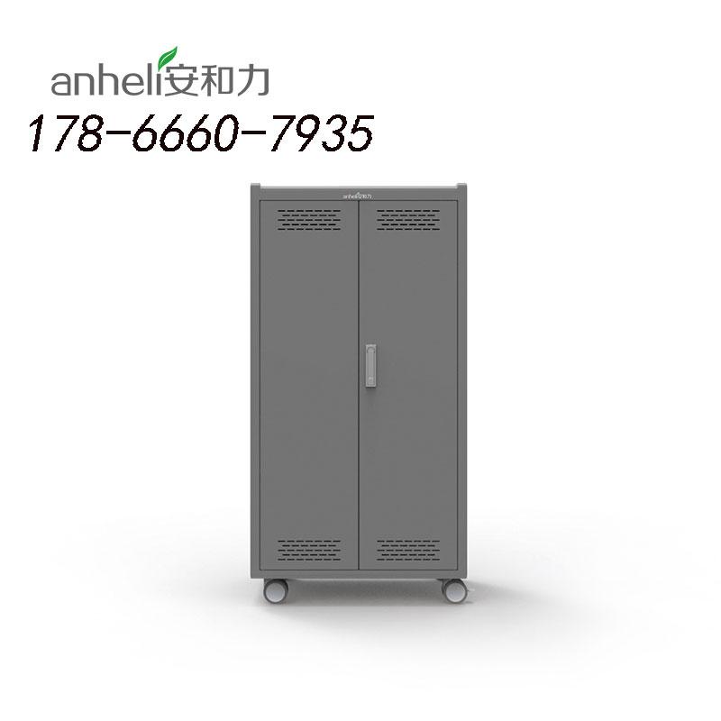 辽阳哪家专业平板电脑移动充电车柜\咨讯/安和力