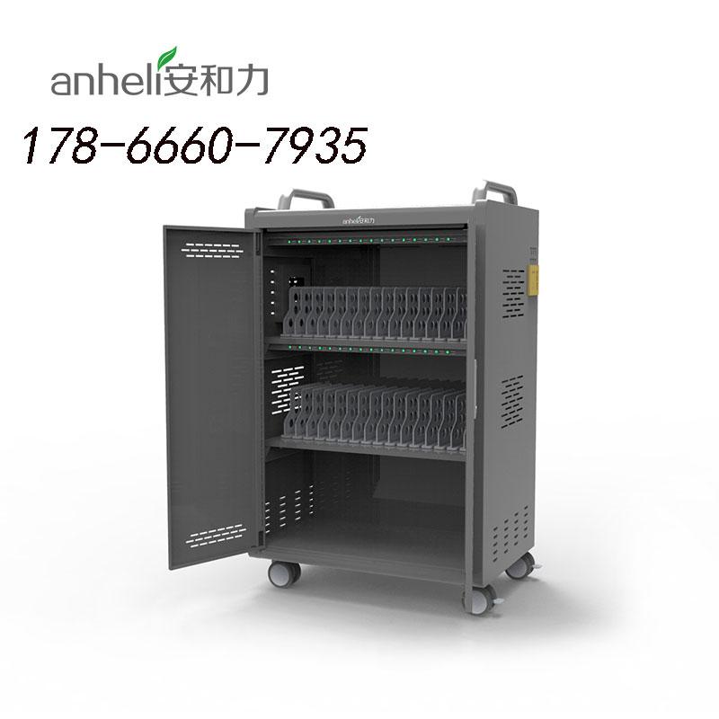 长春壁挂式平板电脑移动充电柜生产厂家