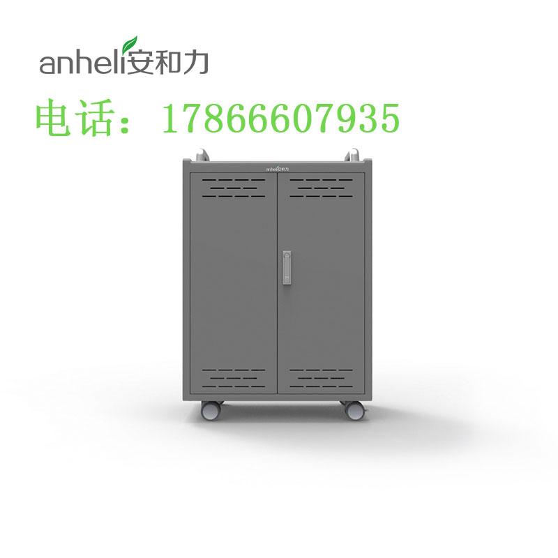 大庆平板电脑充电车信息