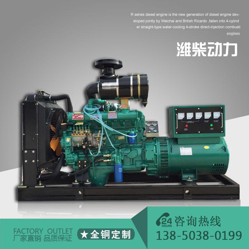 潍柴75千瓦柴油发电机组价格实惠