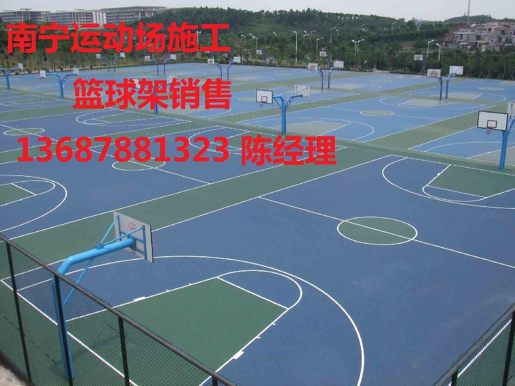 崇左天等县足球场人造草施工农村塑胶篮球场