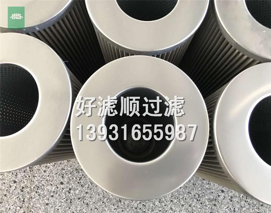供应好滤顺过滤器LH0060D20BN/HC液压滤芯LH0110D3BN/HC