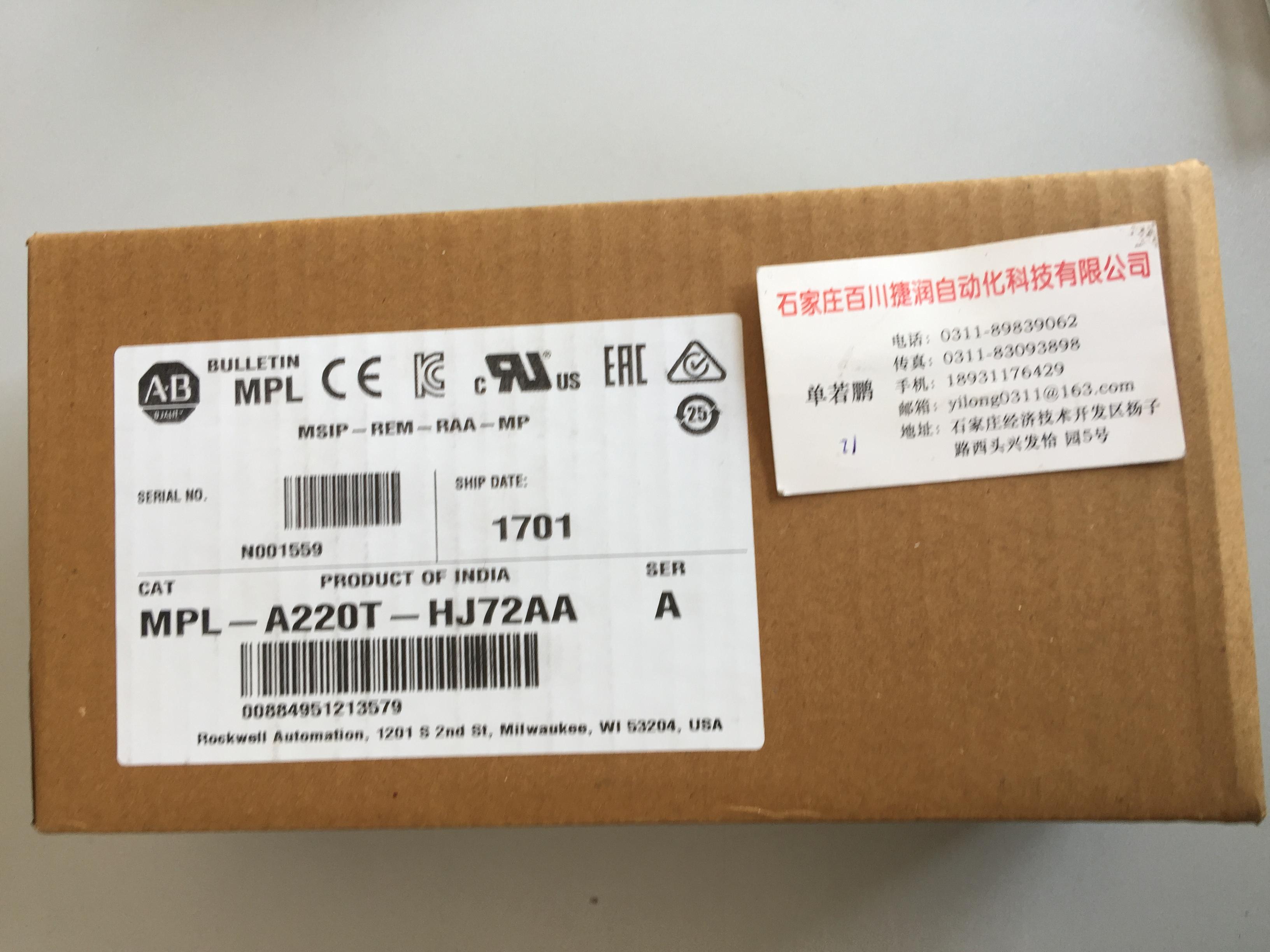 数字量模板IC693MDL646【美国GE】/安全指标