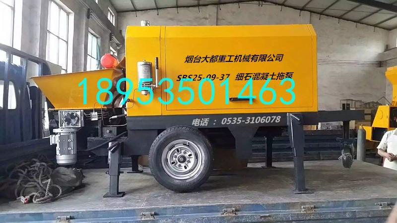 烟台大都重工30泵砂浆输送泵大粒混凝土输送拖泵地泵
