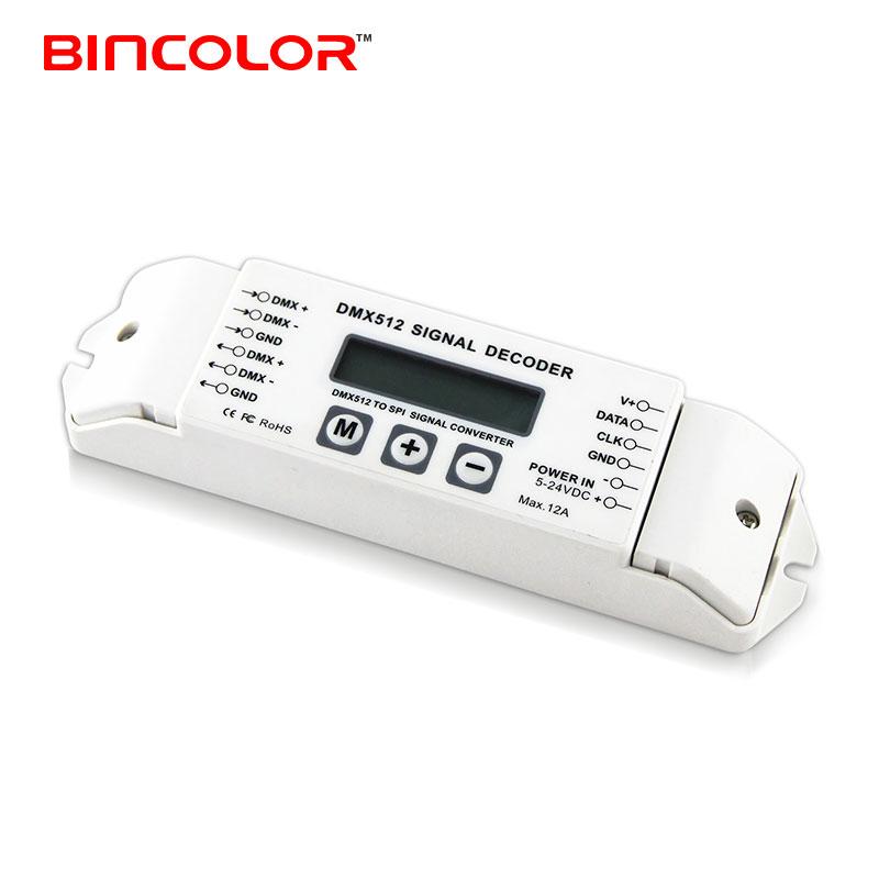 dmx512解码器BC-820 ws2811解码器,dmx512幻彩控制器