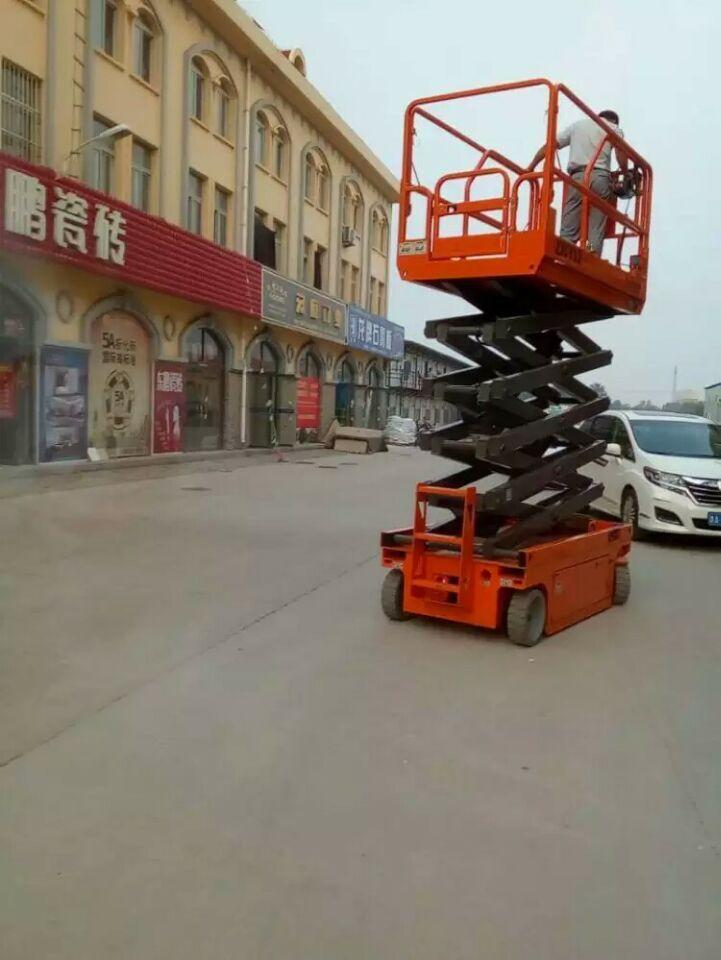 300公斤10米移动剪叉式升降平台咸宁销售网点找滨河升降平台