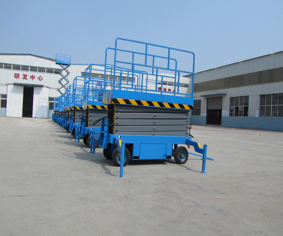 赤城县修理厂家升降平台厂家18615651027