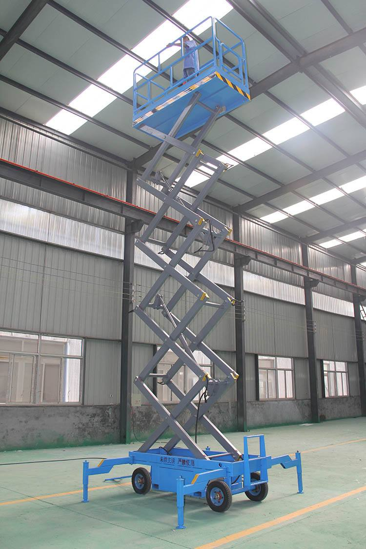 移动升降平台-保山腾冲县300公斤移动升降平台厂家18615651027