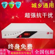 偏远地区实用型室内电视接收器让家人生活充实
