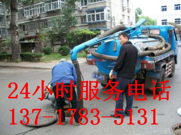 北京房山区管道疏通上门维修