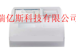 PQT-WT051重金属铅检测仪价格操作方法