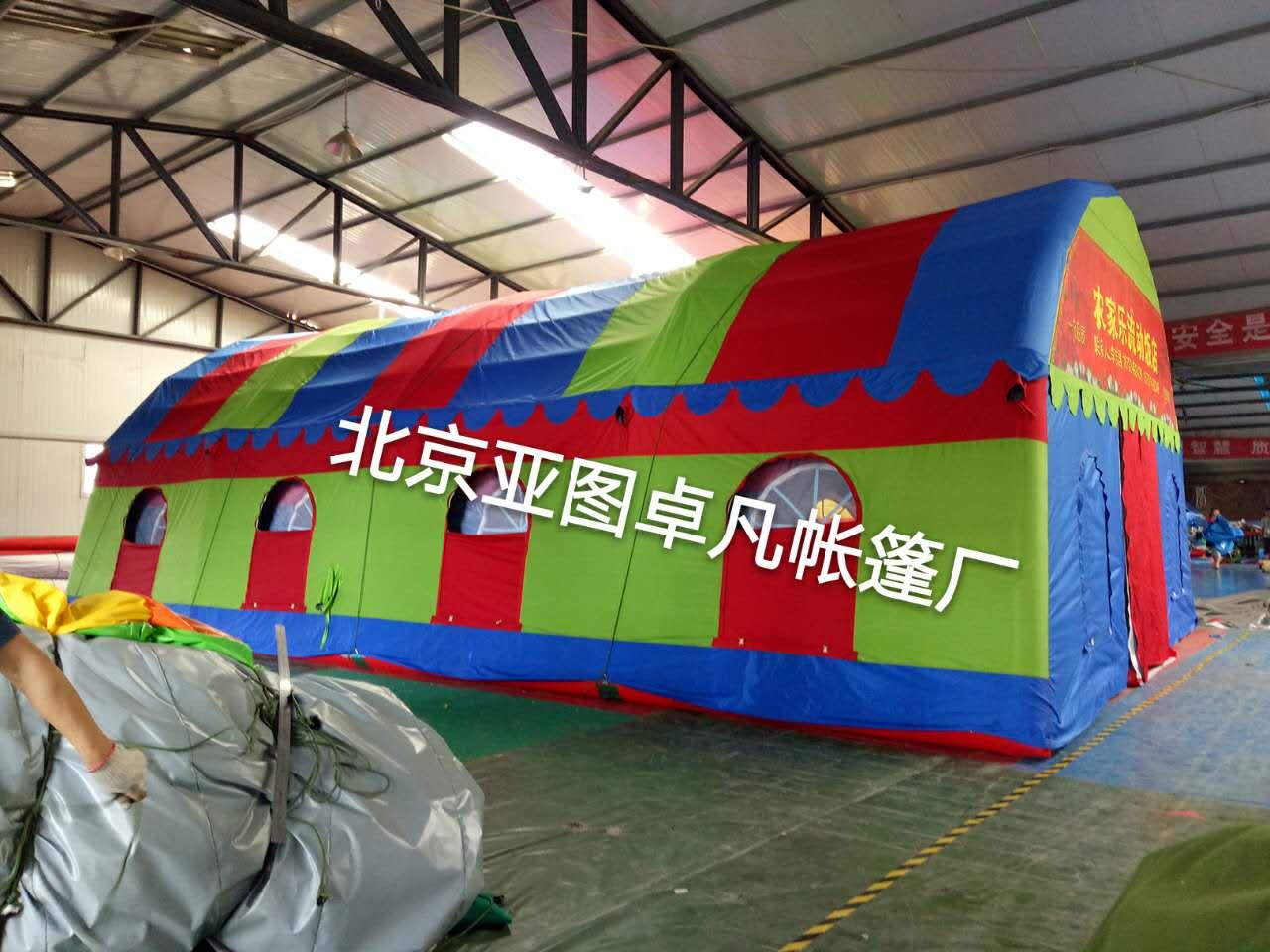 厂家直销大型充气帐篷 婚宴事宴红白事通用移动大棚