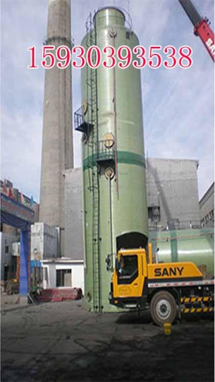 淮北新型脱硫塔供应脱硫------
