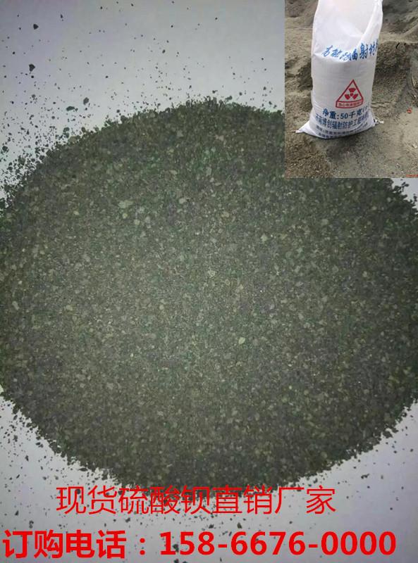 图们硫酸钡销售厂家