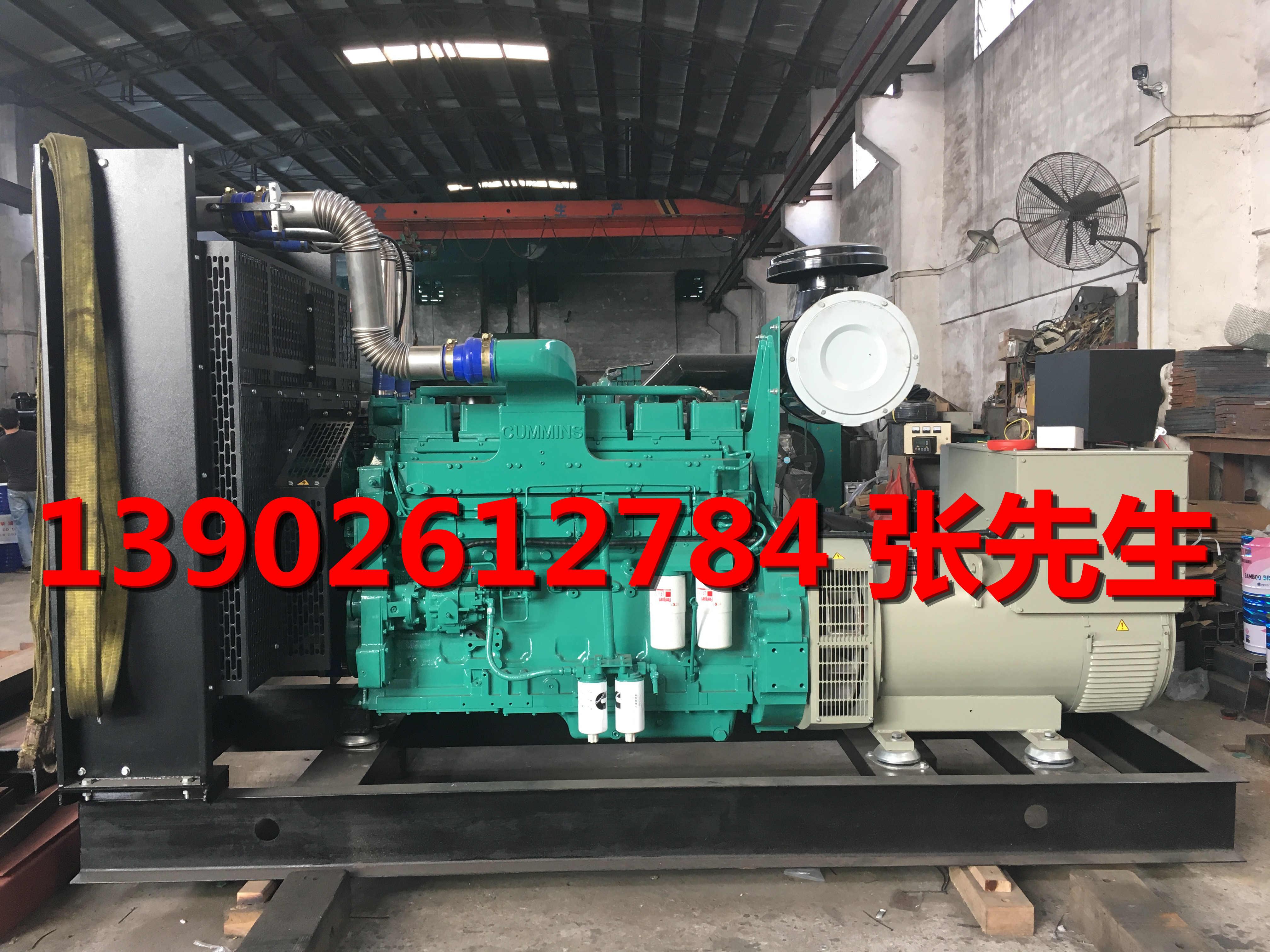 250KW发电机厂家250KW康明斯柴油发电机组250KW发电机价格参数