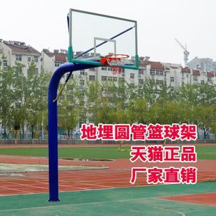 河南省平顶山市凹箱篮球架厂家电话13483820567