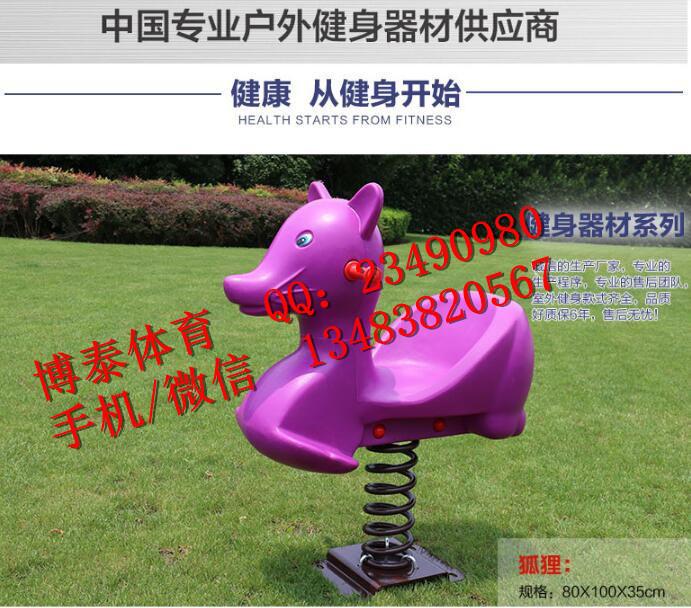 2018年广场健身器材名称广西博泰体育厂家