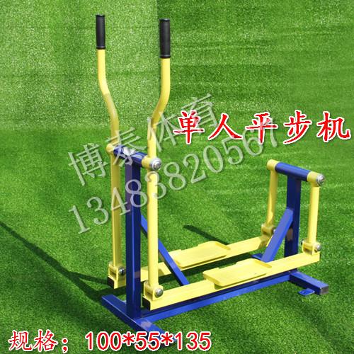 2018年广场健身器材名称江苏省博泰体育厂家
