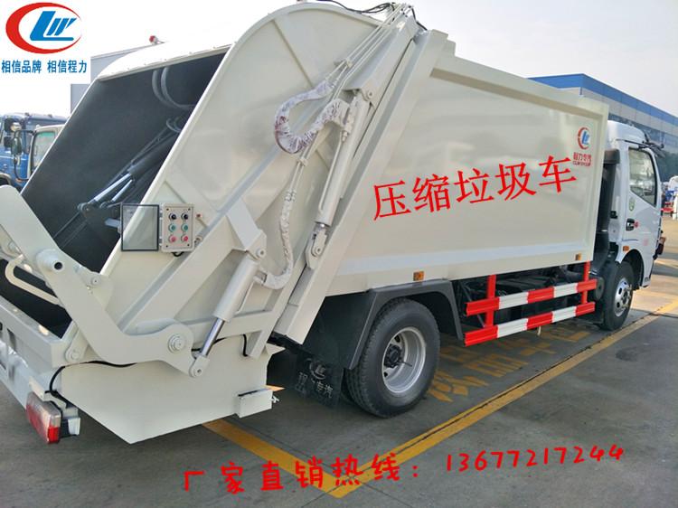 安庆勾臂垃圾车带垃圾箱供应商