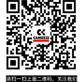康茂盛CAMOZZI气缸61M2P063A0640订货