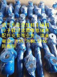 空压机设备销售辽宁营口市空压机后处理设备干燥机维修及配件设备维修