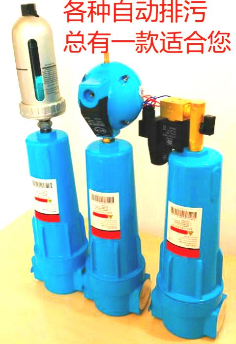 空压机设备销售吉林白城市寿力空压机配件及维修保养大库存批发