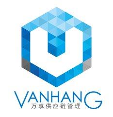 万享供应链管理(上海)有限公司LOGO
