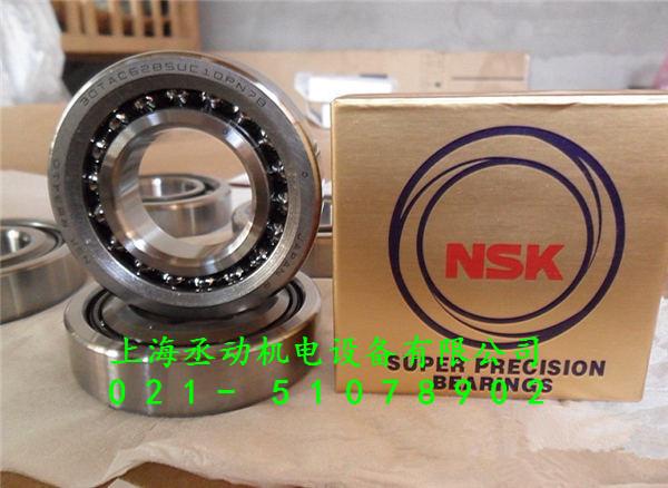 日本NSK7010CTYNSULP4原装进口轴承 NSK7010轴承