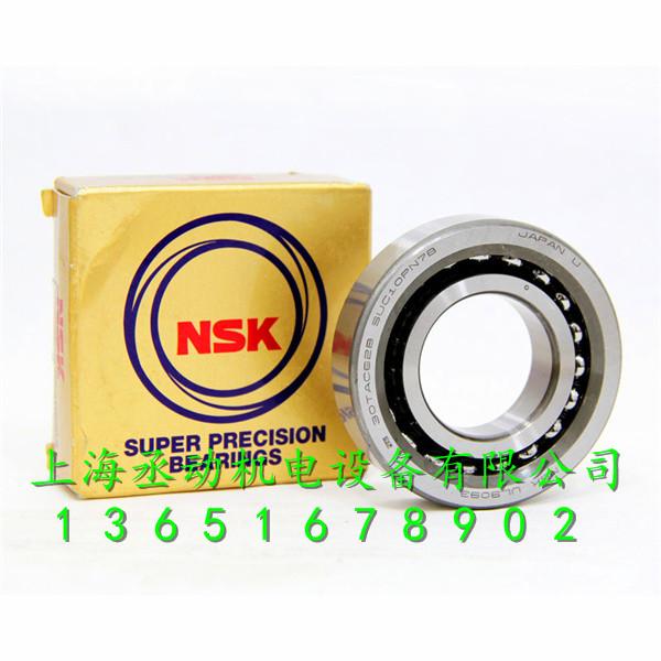 日本NSKNN3034MBKRCC1P4精密机床轴承特价代理经销