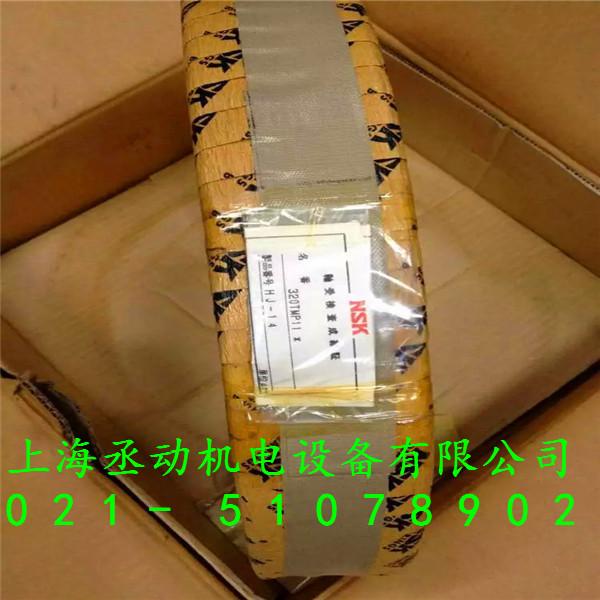 日本NSK进口轴承NN3012KCC1P4原装进口轴承特价代理经销