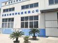 安徽徽宁电器仪表集团万博体育mantbex登录