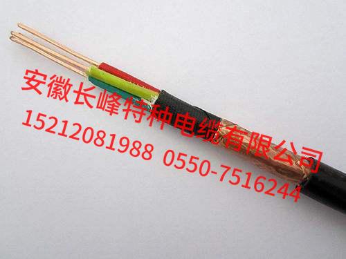 长峰DJYPVP分屏总屏计算机电缆现货供应