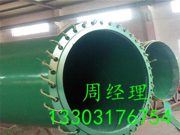 咸阳内外涂塑复合钢管产品介绍
