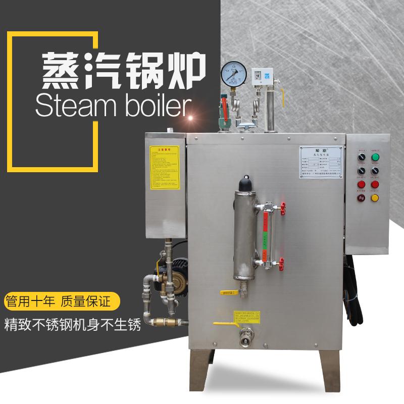 304不锈钢电加热蒸汽发生器全自动 小型电热蒸汽锅炉商用24KW