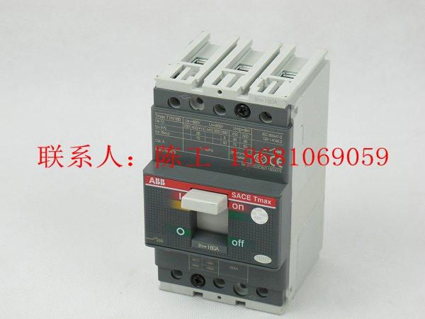 T5V400 TMA320/3150-3200 FF断路器