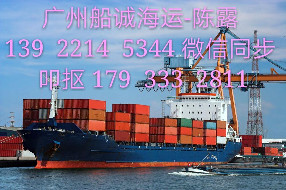 辽宁葫芦岛到福建福州海运发货多少钱